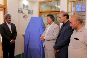 رونمایی از سند ثبت ملی و پرونده فعالیت موزه مردم شناسی نجف آباد