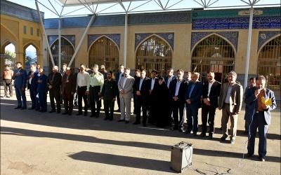 جلسه شورای اداری شهرستان نجف آباد / دوم شهریورماه